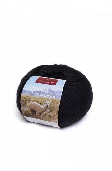 Woll-Knäuel ALPAKA SOCKENGARN 50g 200m Nadel 2,5 Socken-Strumpf-Wolle mehrfarbig handgefärbt Nm 4/16 APU KUNTUR